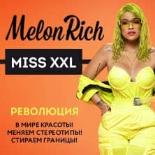 Miss Melon Rich XXL-2019